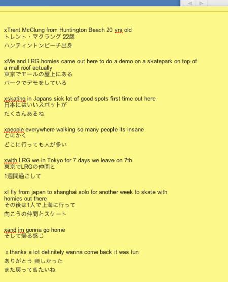 Screen Shot 2014-06-04 at 8.02.17 PM